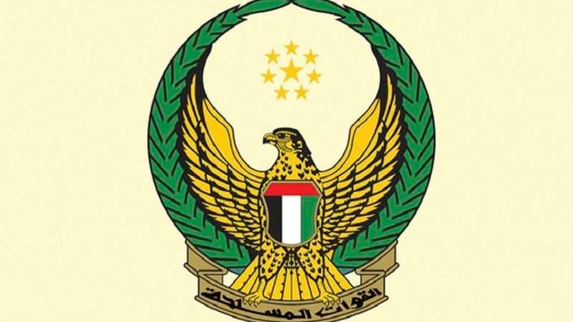 uae armed forces logo