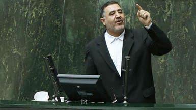 """نائب إيراني يصرخ: """"وضع البلد سيئ وكلنا كاذبون ومهربون"""""""