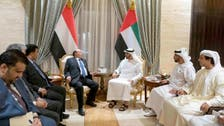 Abu Dhabi Crown Prince holds meeting with Yemen's President Hadi