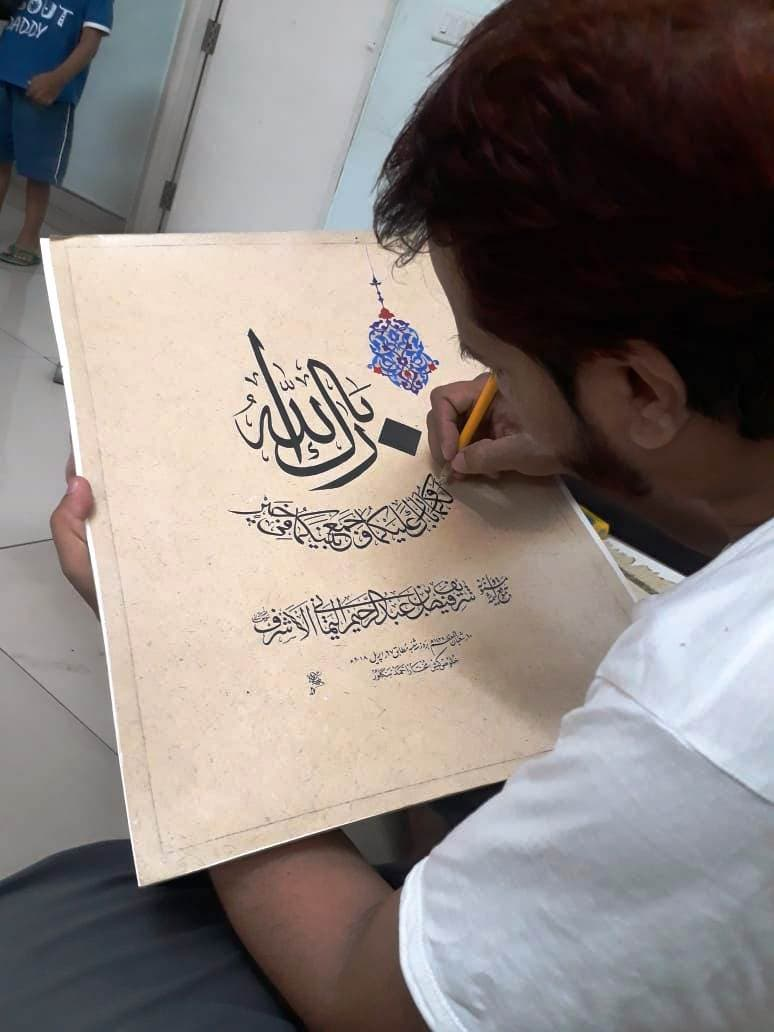 Muqtar Ahmed is one among a handful of calligraphers on a mission to bring an awareness and revive calligraphy. (Supplied)