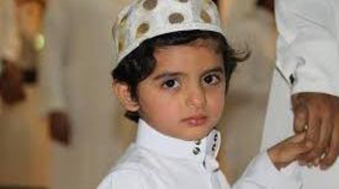 saudi taqia3