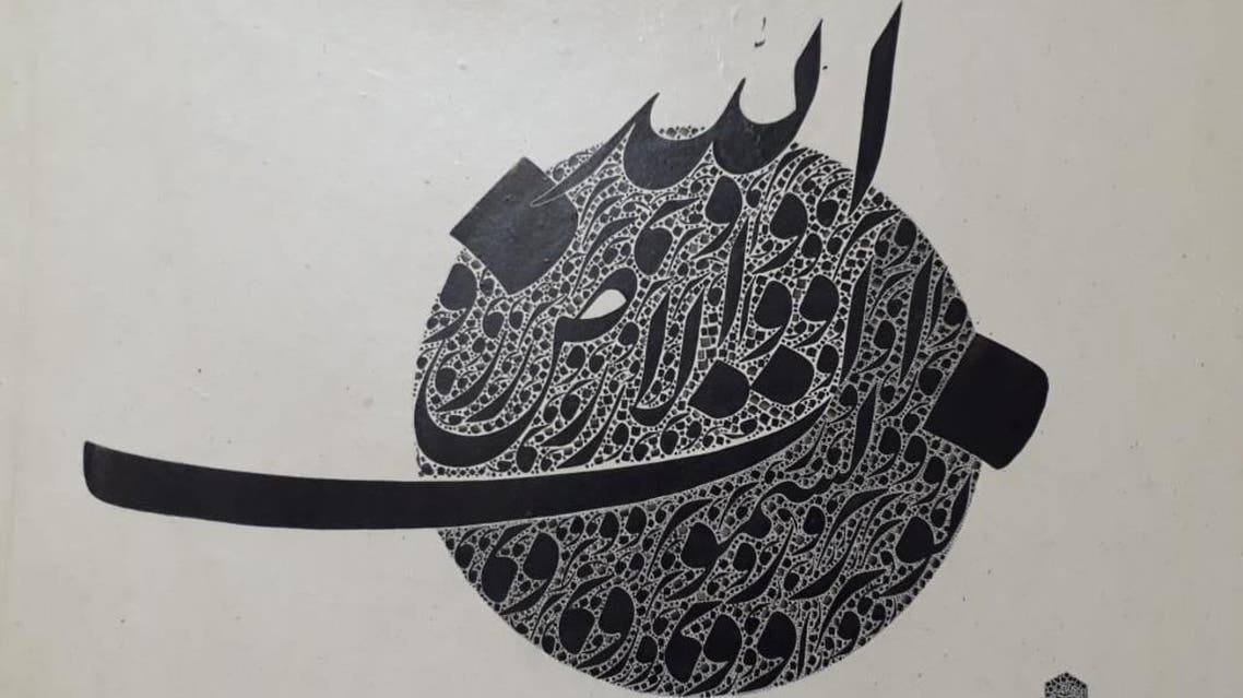 Muqtar Ahmed feels he is on the right track to revive the art of calligraphy in India. (Supplied)