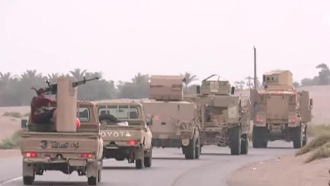 golden victory yemen (Screen grab)