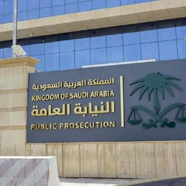 Saudi Public Prosecution criminalizes defamatory insults over social media