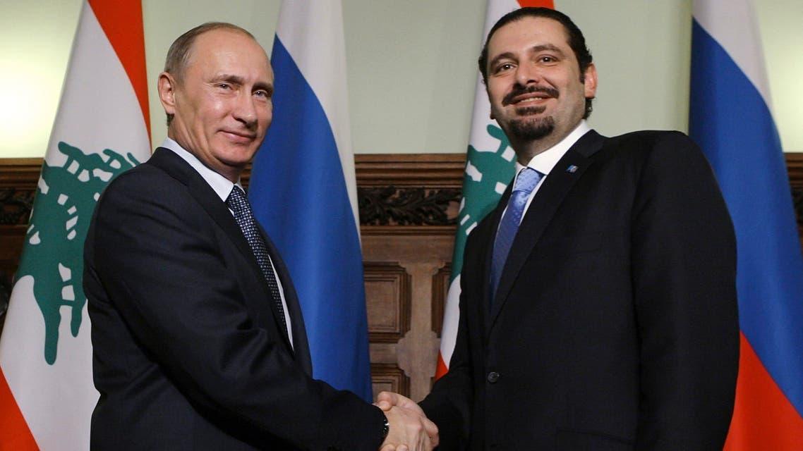 Hariri met Putin in the Russian Black Sea resorrt of Sochi in September 2017. (File Photo: Reuters)