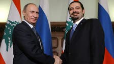 Lebanese PM in Moscow to meet Putin