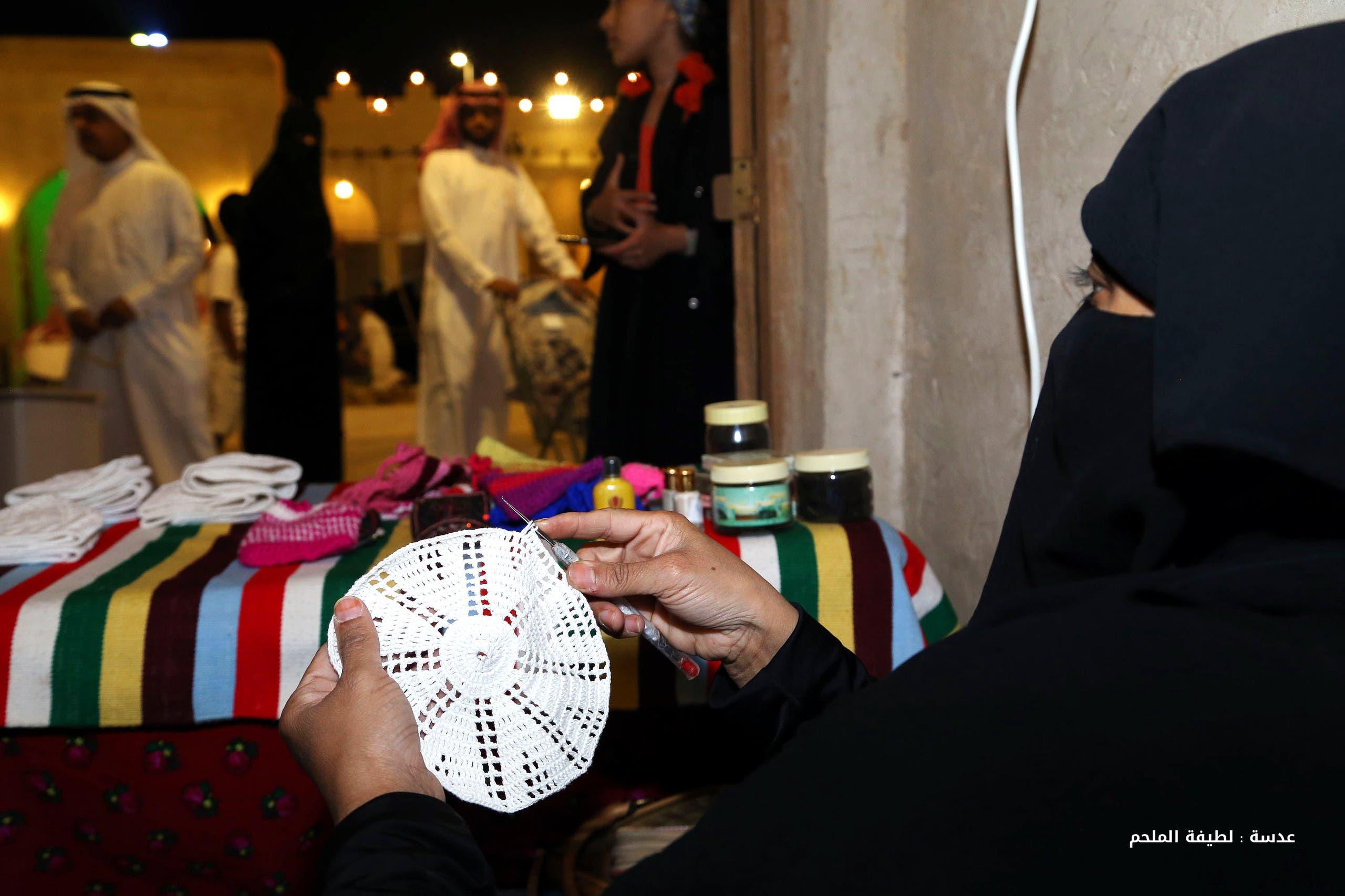 saudi taqia 1
