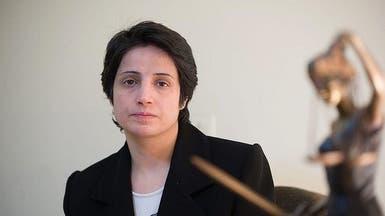 """""""قمع صارخ"""".. صرخة لنجدة محامية إيرانية شهيرة"""