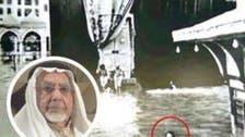 علی العوضی سے قبل حضرت عبداللہ بن الزبیر نے تیر کر کعبے کا طواف کیا!