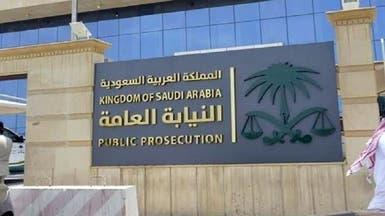 السعودية: التحقيقات أظهرت وفاة خاشقجي خلال شجار