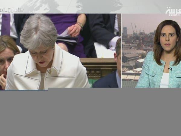 Brexit.. حكومة ماي تحقق انتصاراً لكن بتنازلات