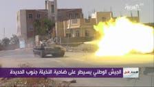 """آپریشن """"گولڈن وکٹری"""" : یمنی فوج الحدیدہ کے ایئرپورٹ کے اطراف پہنچ گئی"""
