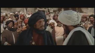 """فيلم """"الرسالة"""" في الصالات السعودية والإماراتية"""