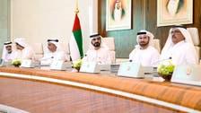 الإمارات تخفض تأمين العمالة لـ60 درهما وتحرر 14 مليارا