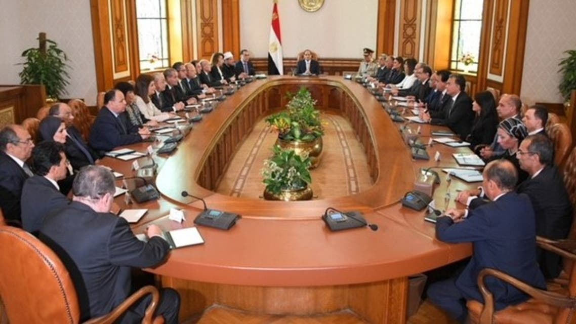 الحكومة المصرية الجديدة