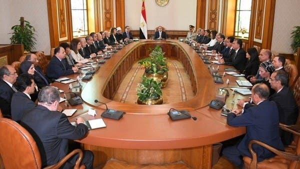 الحكومة المصرية تقر مشروع قانون يعزز مكافحة الإرهاب