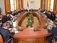 مصر تخطط لإصدار سندات جديدة رغم تراجع الفجوة التمويلية