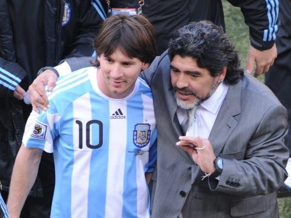 رئيس اتحاد القدم: يجب عدم مقارنة ميسي بمارادونا