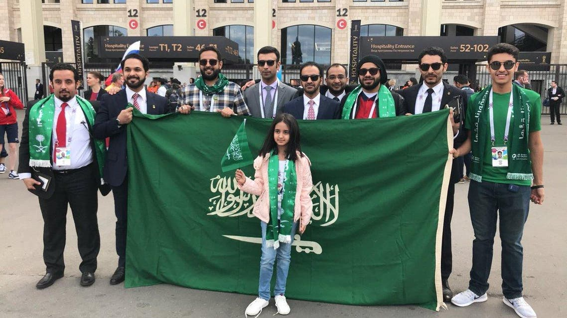 IN PICTURES: Saudi crowds out in full force ahead of World Cup opening game