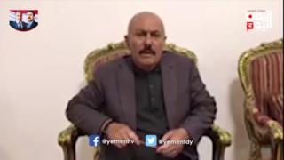 فيديو يُذاع لأول مرة.. صالح يتحدث قبل ساعات من مقتله