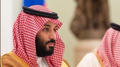 محمد بن سلمان: فخور بأن المواطن السعودي يقود التغيير