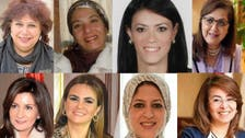 Eight female ministers hold seats in Egypt's cabinet for the first time