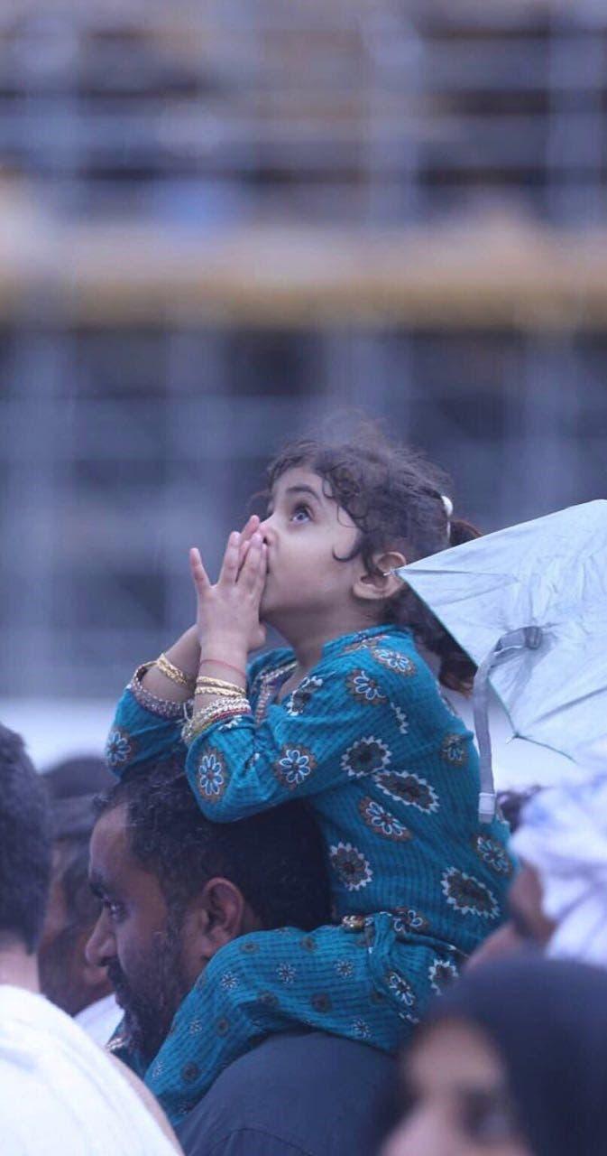 children at mecca. (Supplied)