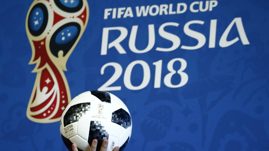FILE PHOTO: A presenter holds the official match ball for the 2018 FIFA World Cup Russia during an event to announce the new 2018 FIFA Fan Fest Ambassadors in Moscow, Russia November 29, 2017. REUTERS/Maxim Shemetov/File Photo