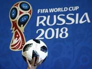هذه مباريات المونديال التي سيبثها تلفزيون مصر مجانا