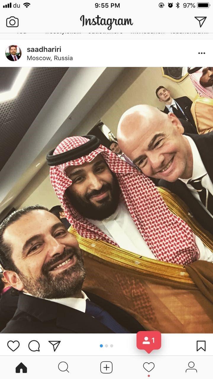 شاهد سيلفي محمد بن سلمان والحريري وإنفانتينو بالمونديال