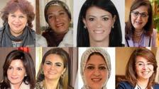 لأول مر ة في مصر.. 8 وزيرات بحكومة واحدة