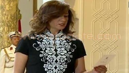 egypt minister4