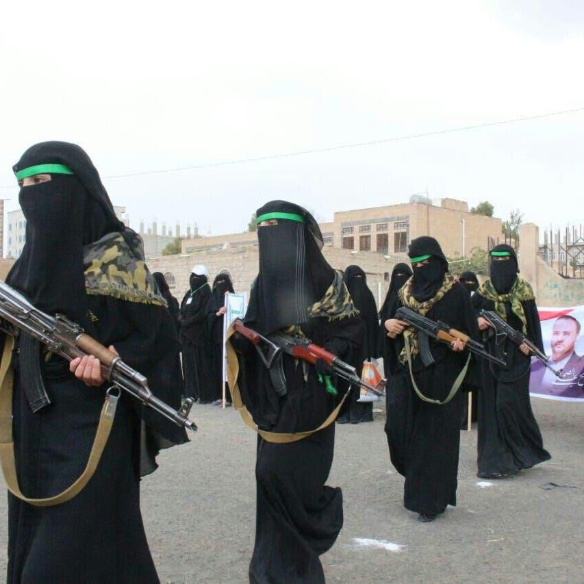 اليمن.. حملة حوثية لتجنيد الطالبات في التجسس والقتال