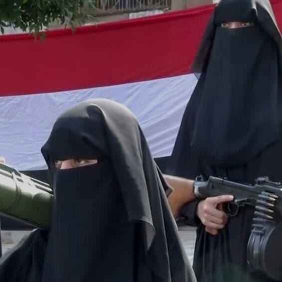 اليمن.. القبض على خلية تجسس نسائية حوثية في مأرب