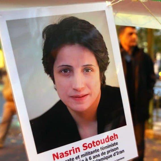 محامية إيران الشهيرة مجدداً.. فيديو قديم وعاصفة على تويتر