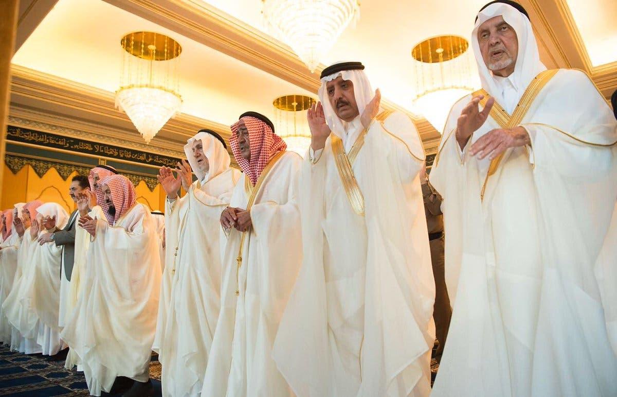 saudi eid prayers