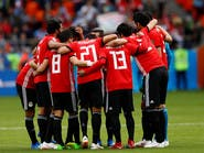 منتخب مصر يتعادل سلبياً مع جزر القمر في التصفيات الإفريقية