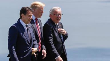 ترمب لرئيس المفوضية الأوروبية يونكر: أنت قاتل وحشي
