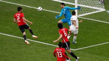 الشناوي يفوز بجائزة أفضل لاعب في مباراة أوروغواي