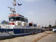 مجلس الأمن يدعو لإبقاء ميناء الحديدة مفتوحاً