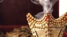 The incense of Ahsa, a heritage fragrance made by Saudi women