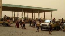 یمن کی سرکاری فوج الحدیدہ ہوائی اڈے کے قریب پہنچ گئی