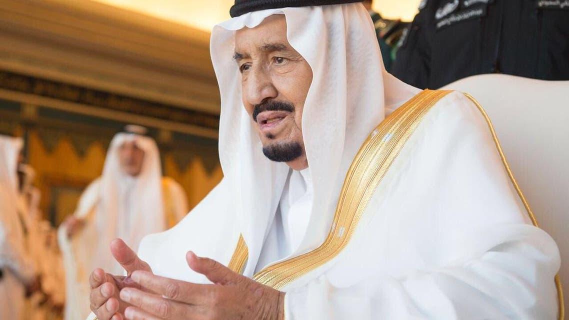 king salman eid al-fitr prayers, (SPA)
