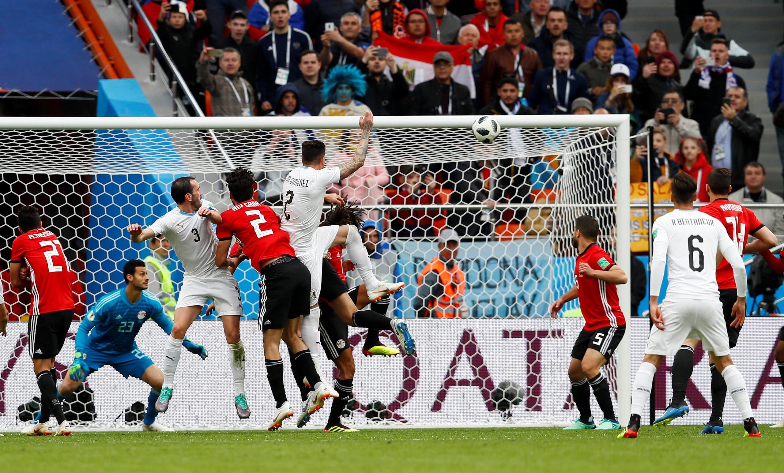 منتخب مصر خسر مباراة أوروغواي في الدقيقة الأخيرة