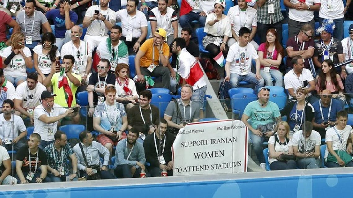 A poster to support Iranian women is displayed in the stands during the group B match between Morocco and Iran at the 2018 soccer World Cup in the St. Petersburg Stadium in St. Petersburg, Russia, Friday, June 15, 2018. (AP)