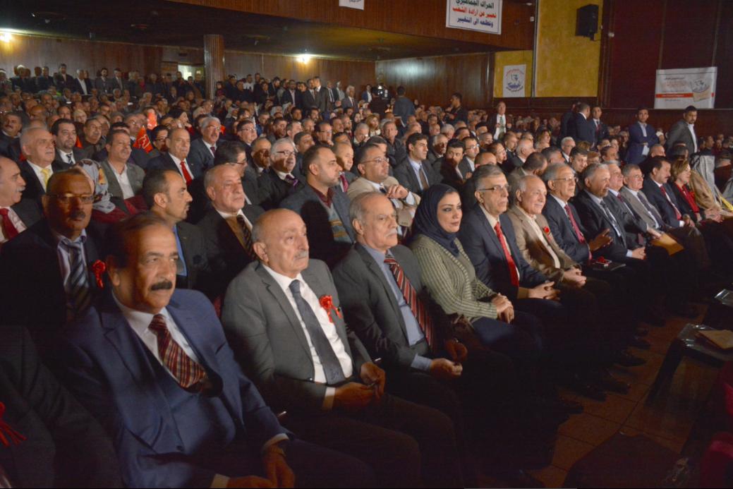 آرشیوی از جلسه حزب کمونیست عراق