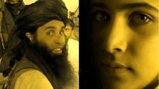 """طائرة """"درون"""" تقتل من أمر بقتل أصغر حاملة لجائزة نوبل"""