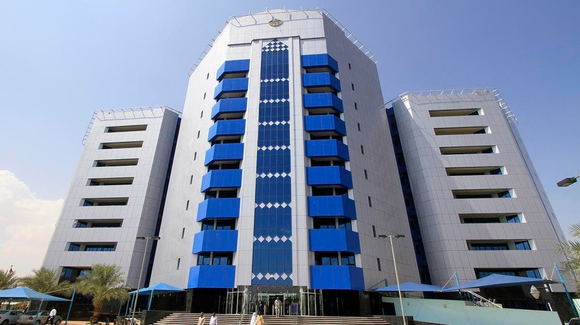 Headquarters of Sudan's central bank. (Reuters)