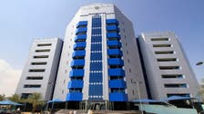 Sudan central bank chief dies of heart attack in Turkey