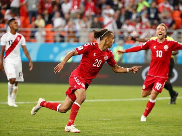 بيرو تلعب.. والدنمارك تفوز بهدف بولسن